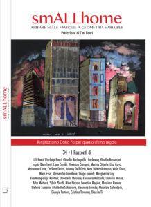 cover_smallhome-3000-singola